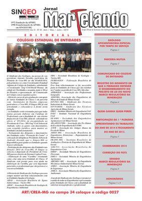 Martelando 14/07/2014