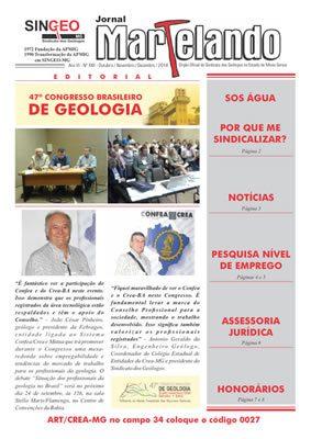 Martelando 09/12/2014